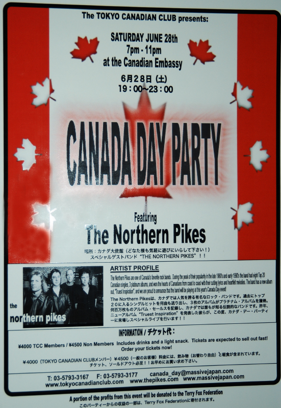 2003-06-28 Canadian Embassy Canada Day Concert - Tokyo Japan